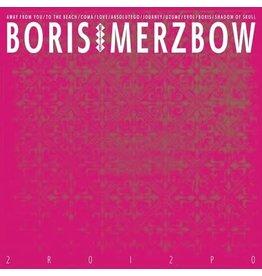Relapse Boris w/ Merzbow: 2ROI2PO LP