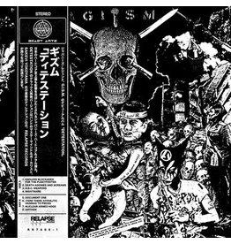 Relapse G.I.S.M.: Detestation LP