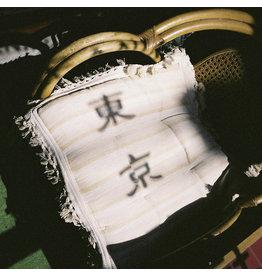 Studio Mule Various: Midnight In Tokyo Vol. 1 LP