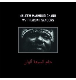 Zehra Ghania, Maleem Mahmoud w/ Pharoah Sanders: Trance of Seven Colors LP