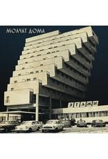 Sacred Bones Molchat Doma: etazhi LP
