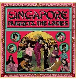 Akenaton Various: Singapore Nuggets - The Ladies LP