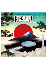 180g Various: Wamono A to Z Vol. II - Japanese Funk 1970 - 1977 LP