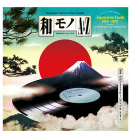 180g Various: Wamono A to Z Vol. II - Japanese Funk 1970 - 1977 LP