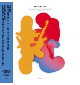Music From Memory Various: Heisei No Oto: Japanese Left-Field Pop from the CD Age 1989-1996 LP