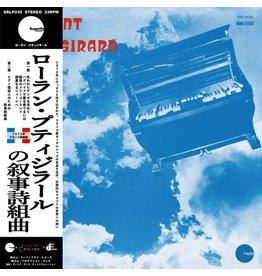 Superfly Petitgirard, Laurent: Suite Epique LP