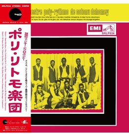 Superfly Orchestre Poly-Rythmo De Cotonou Dahomey: s/t LP