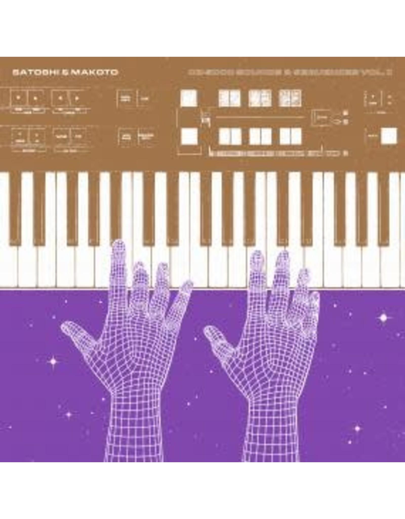 Safe Trip Satoshi & Makoto: CZ5000 Sounds & Sequences Vol II LP