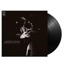 Music on Vinyl Davis, Miles: Miles In Tokyo LP