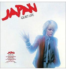 BMG Japan: Quiet Life (red/2021/halfspeed remaster) LP