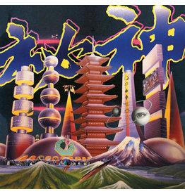 Guruguru Brain Mong Tong: Mystery LP