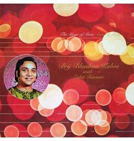 Gramophone Company of India Kabra, Brij Bhushan & Zakir Hussain: The Magic of Music - Guitar and Tabla LP