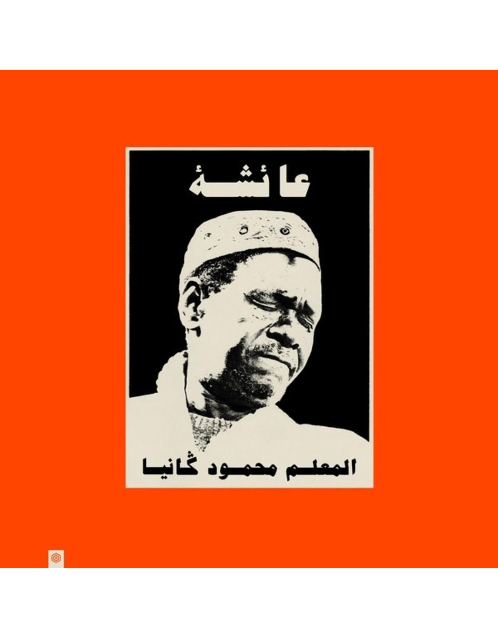Hive Mind Gania, Maalem Mahmoud: Aicha LP