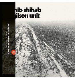 Souffle Continu Shihab, Sahib  + Gilson Unit: La Marche Dans le Desert LP