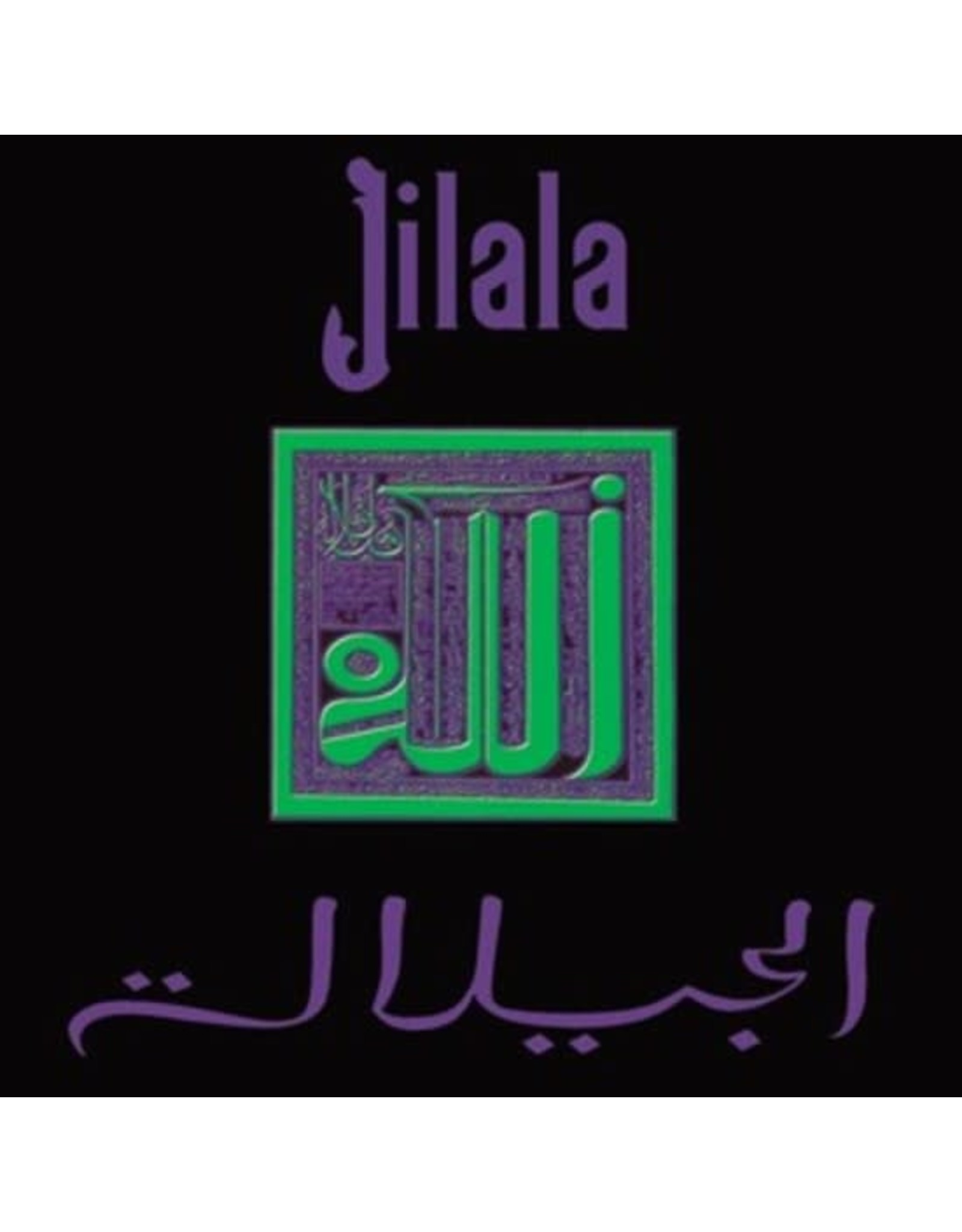 Rogue Frequency Jilala: s/t LP