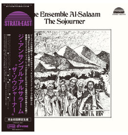 P-Vine Ensemble Al-Salaam: The Sojourner LP