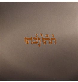 Constellation Godspeed You! Black Emperor: Slow Riot For New Zero Kanada LP