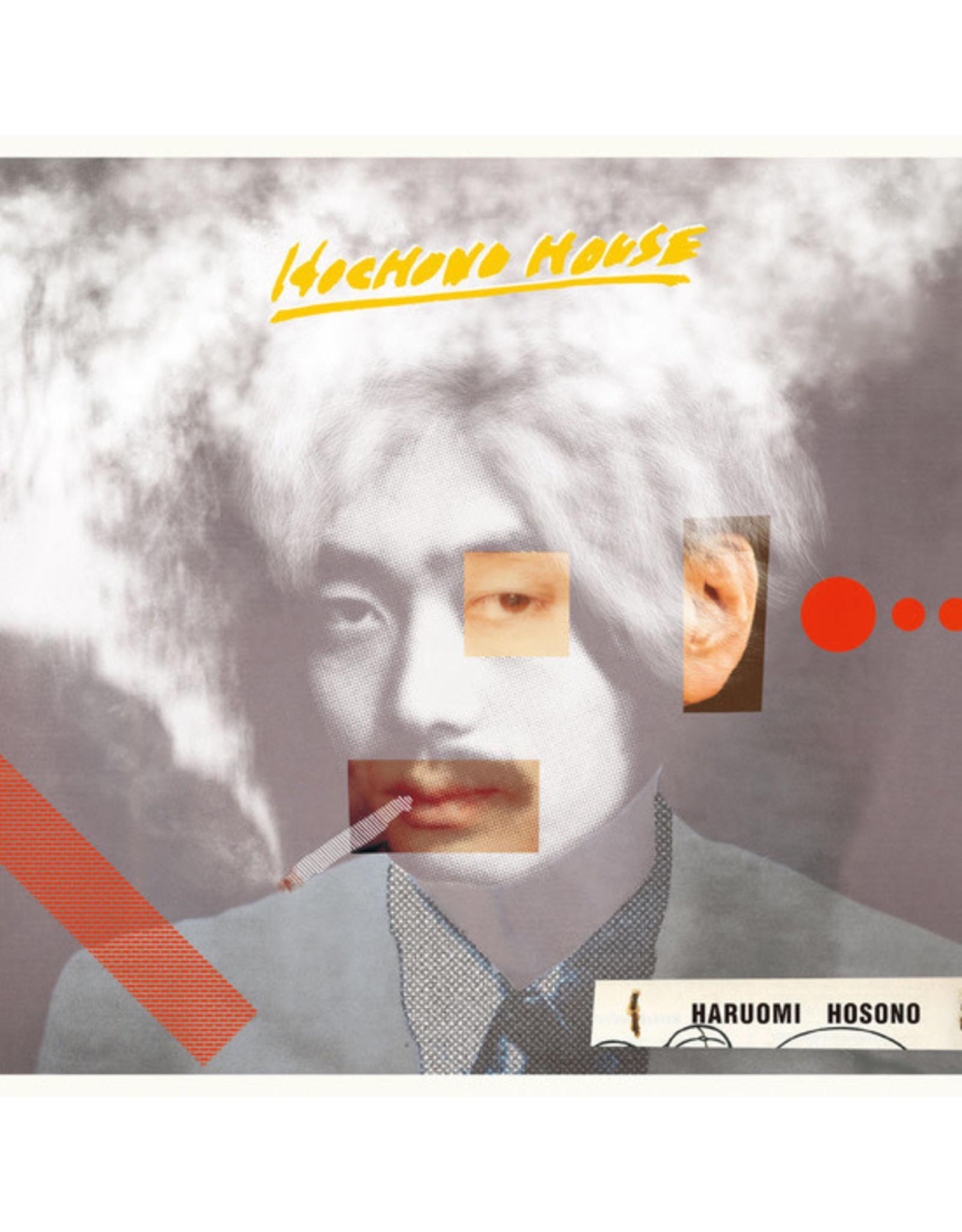 Victor Hosono, Haruomi: Hochono House LP