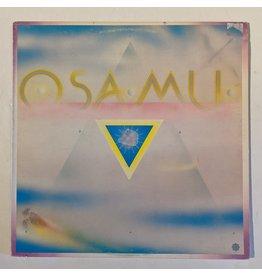 USED: Osamu Kitajima: Osamu LP