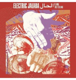 Strut Electric Jalaba: El Hal – The Feeling LP