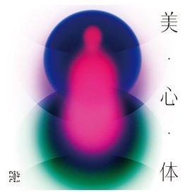 Not Not Fun Unknown Me: Bishintai LP