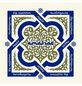 Muslimgauze and The Rootsman: Amahar LP