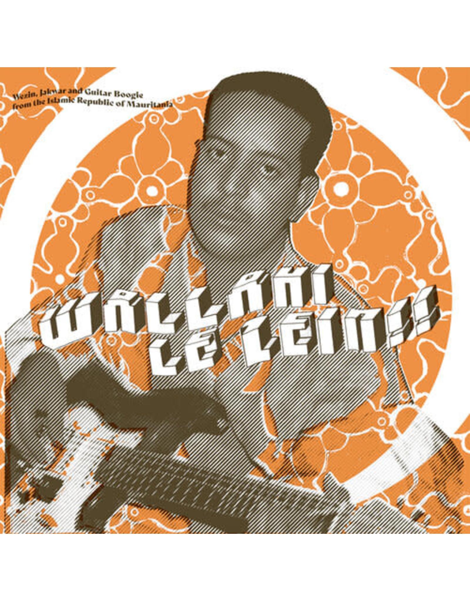 Mississippi Various: Wallahi Le Zein! LP