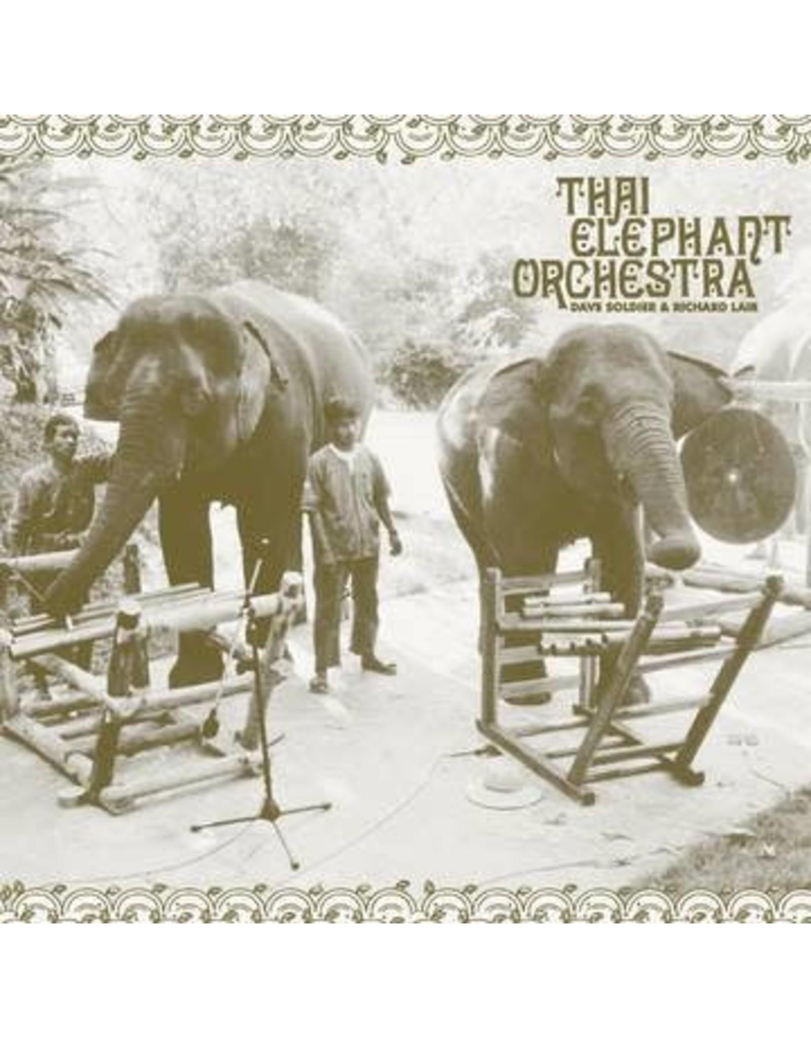 Northern Spy Thai Elephant Orchestra: 2021RSD2 - Thai Elephant Orchestra LP