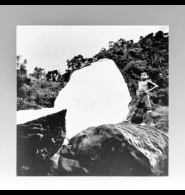 Esitu Kink Gong: Zomianscape I-II LP