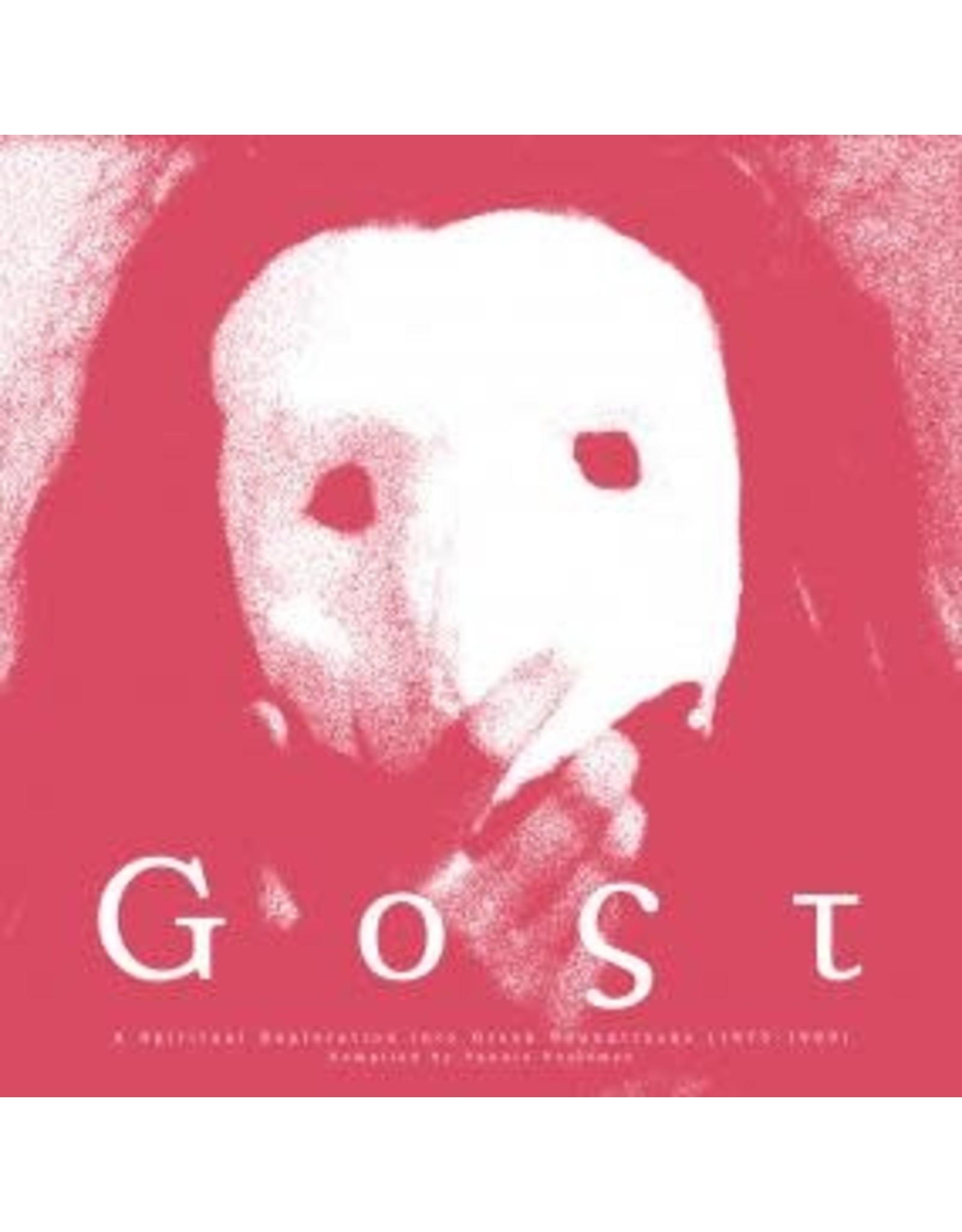 Into The Light Various: Gost: A Spiritual Exploration into Greek Sountracks (1975-1989) LP