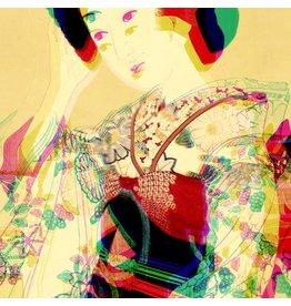 Akuphone Koko, M: Maza Gusu LP