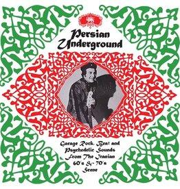Got It Various: Persian Underground LP