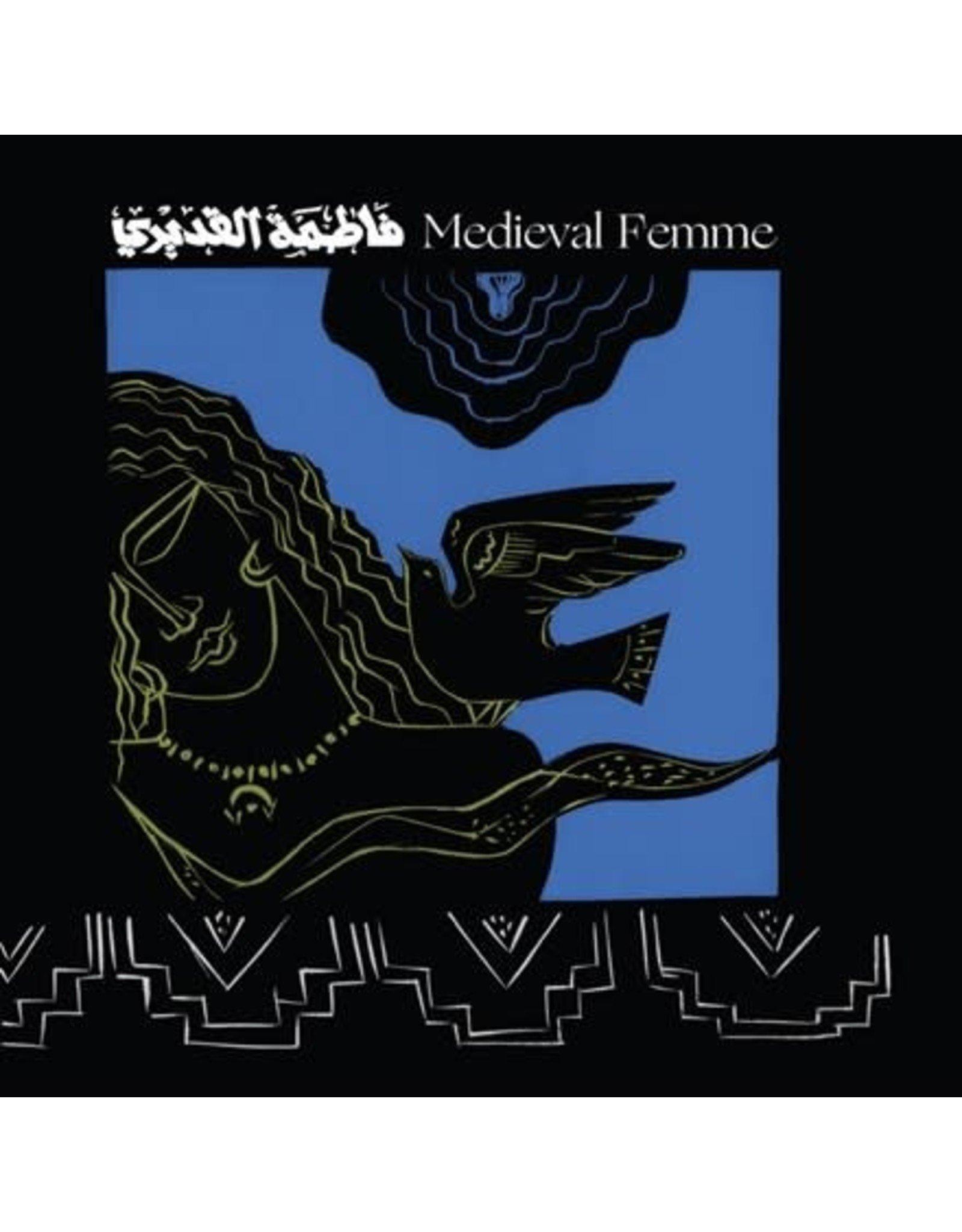 Hyperdub Al Qadiri, Fatima: Medieval Femme LP