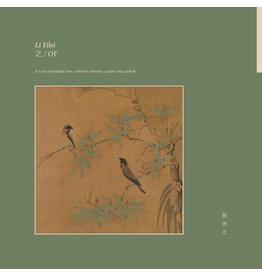 Metron Yilei, Li: 之/OF LP