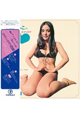 HMV Tanabe and Alfred The Great Brass, Shinichi: Kikko Matsuoka's Love Love 25:00 LP