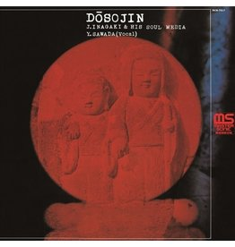 HMV Jiro Inagaki & His Soul Media/Y. Sawada: Dosojin LP