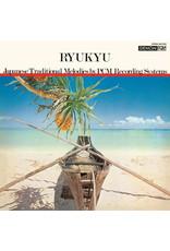 HMV Yamaya, Kiyoshi: Ryukyu LP