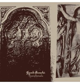 Late Music Davachi, Sarah: Antiphonals (Silver/Indie Exclusive) LP