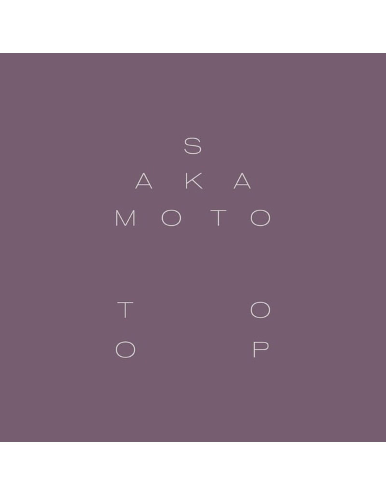 Thirtythree Thirtythree Sakamoto/Toop: Garden of Shadows and Light LP