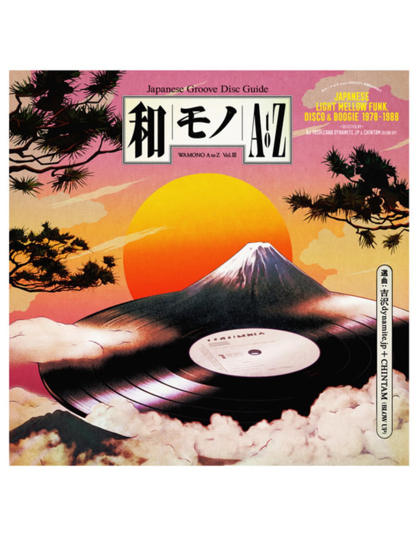 180g Various: Wamono A to Z Vol. III - Japanese Light Mellow Funk, Disco & Boogie 1978-1988 LP