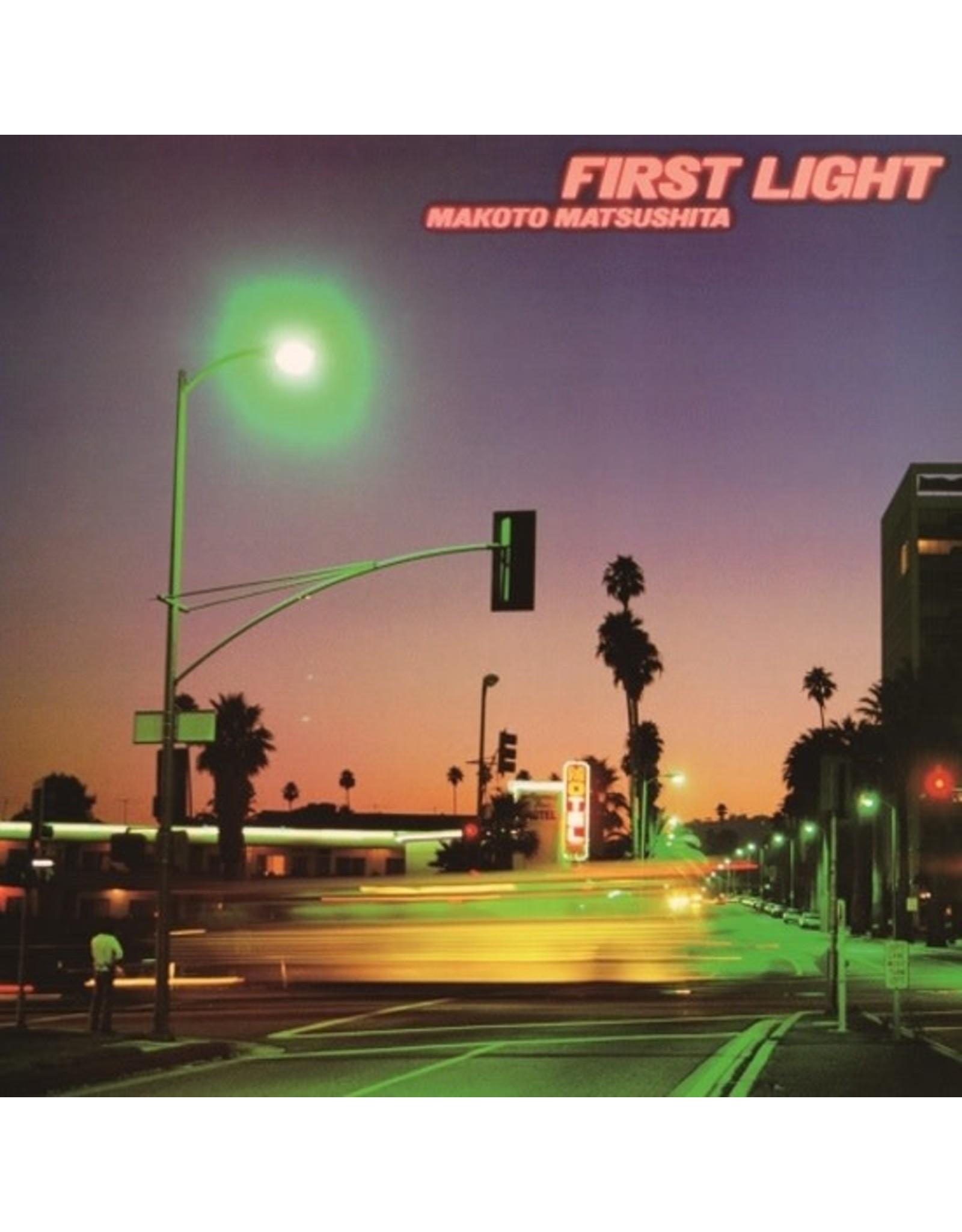 Warner Matsushita, Makoto: First Light LP