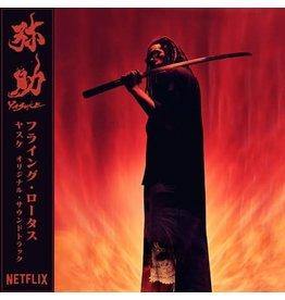 Warp Flying Lotus: Yasuke OST (Red) LP