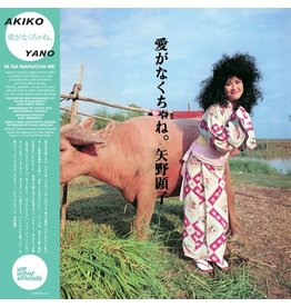 WeWantSound Yano, Akiko: Ai Ga Nakucha Ne LP