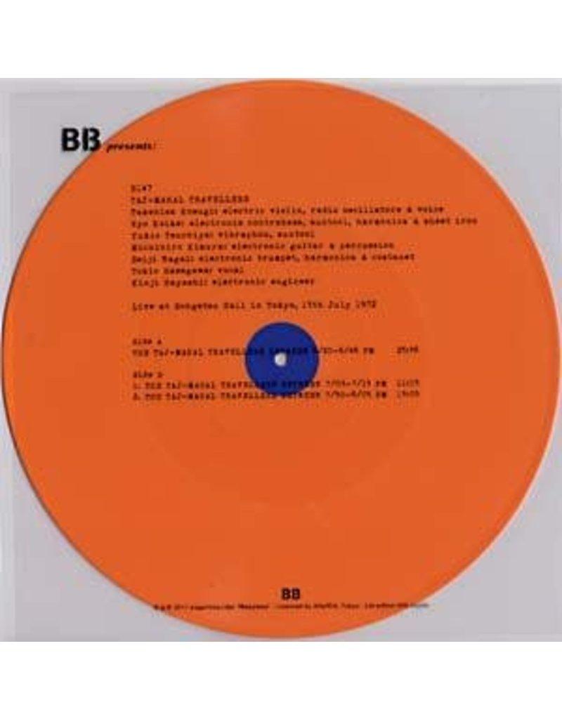 B13 Taj Mahal Travellers: Sohgetsu 7/15/72 LP