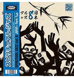 Jazzman Various: Spiritual Jazz 8 P2 2LP