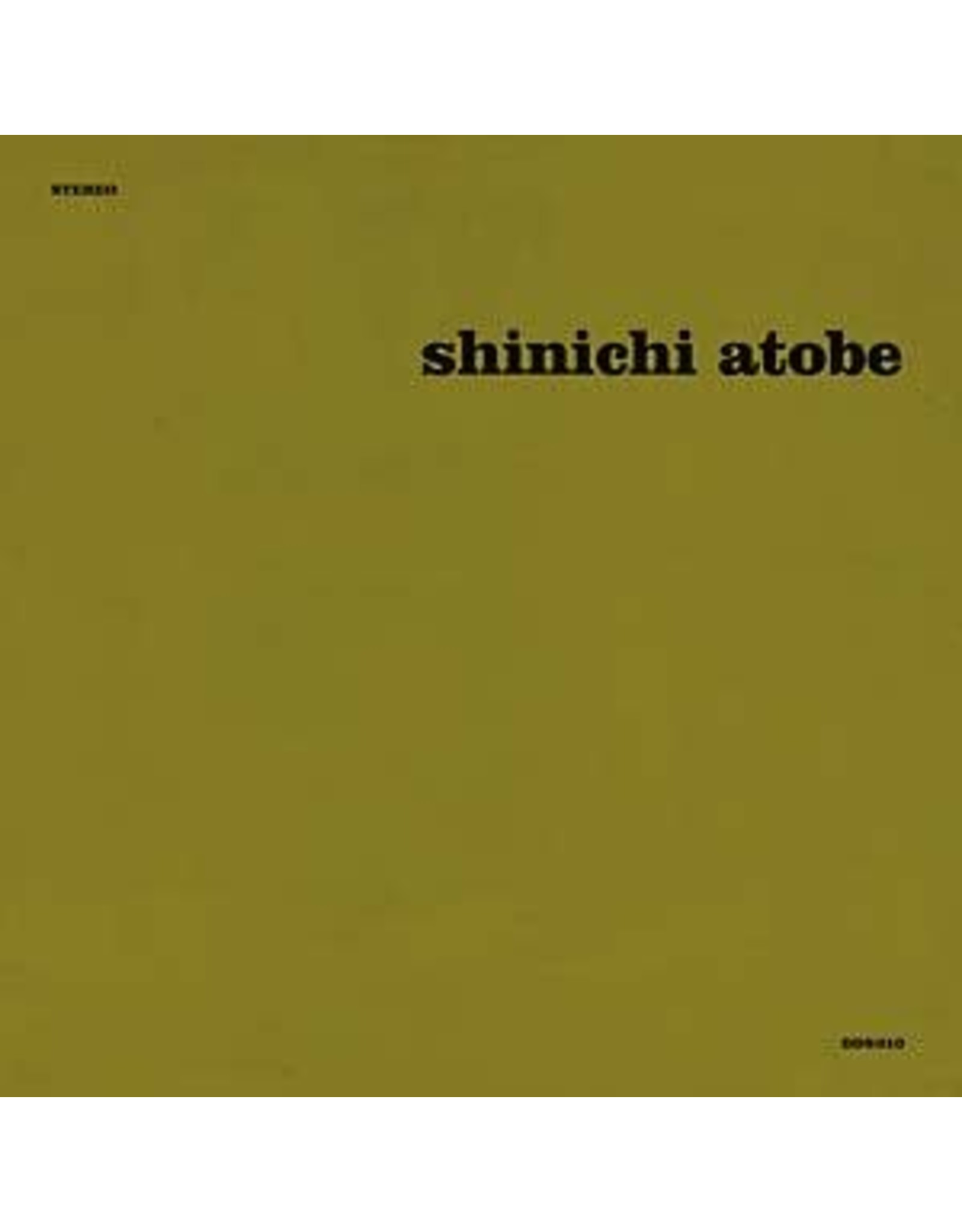 Demdike Stare Atobe, Shinichi: Butterfly Effect 2LP
