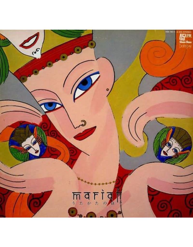 Palto Flats Mariah: Utakata No Hibi LP