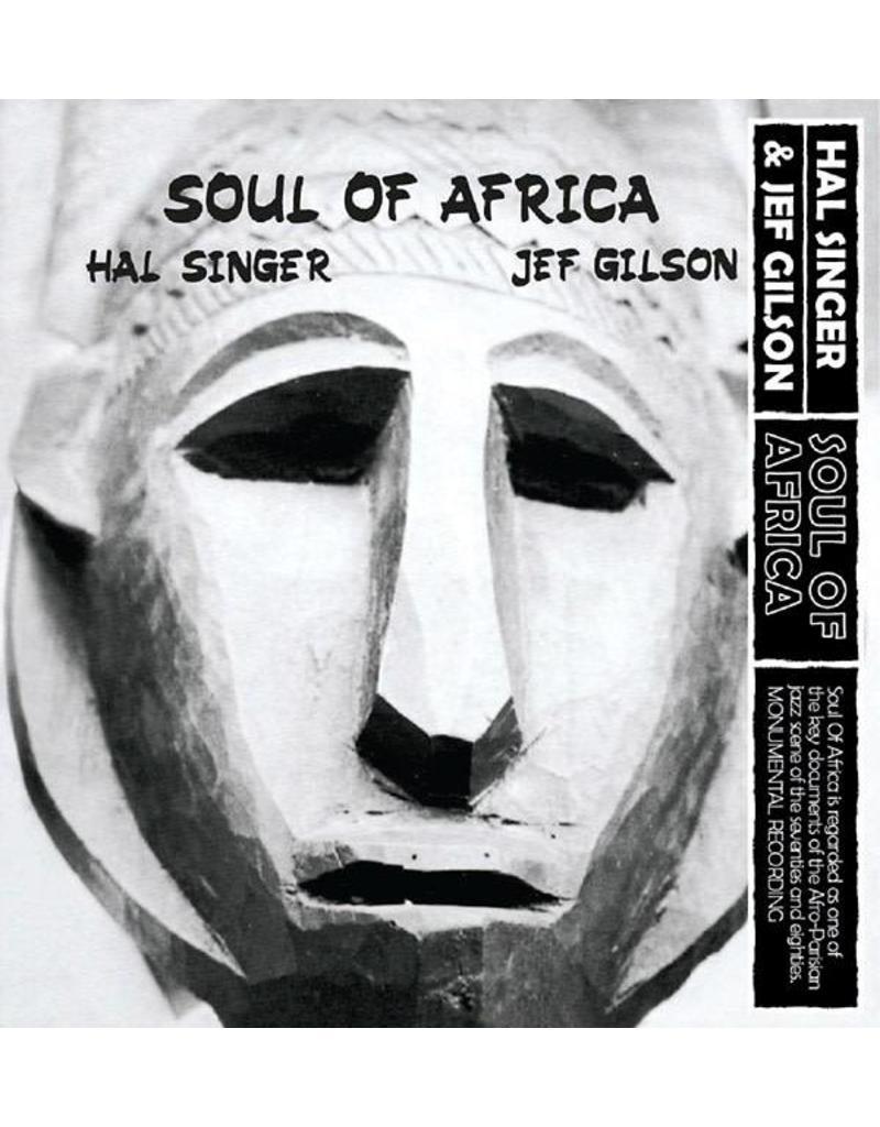 Super Sonic Jazz Singer/Gilson: Soul Of Africa LP