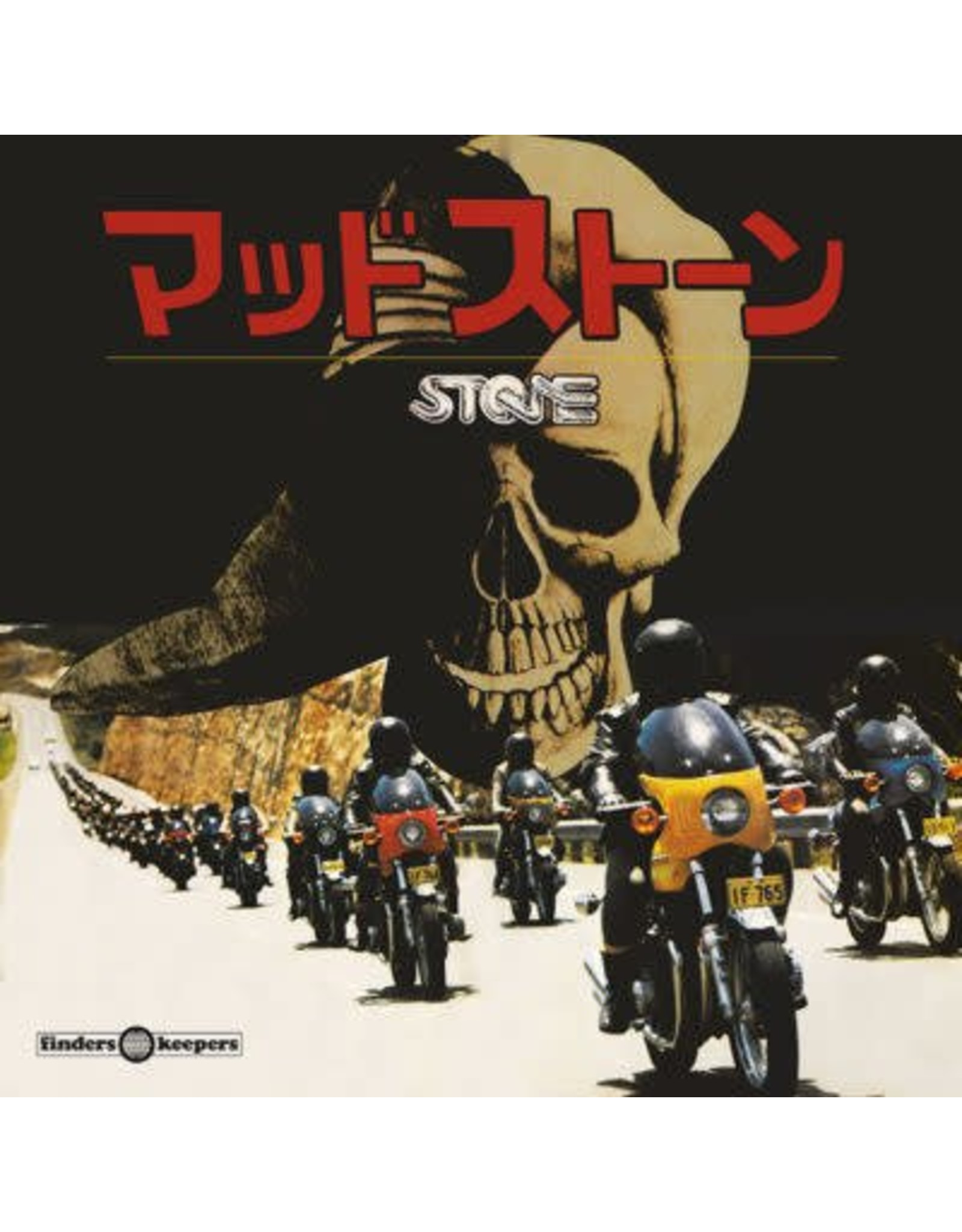 Finders Keepers Green, Billy: Stone OST LP