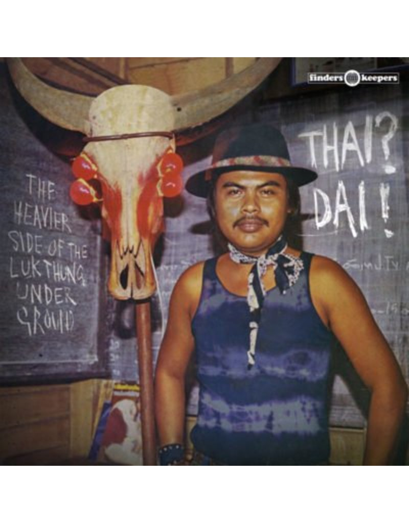 Finders Keepers VARIOUS: Thai? Dai! LP